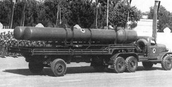 MMZ- naczepa do transportu 2 rakiet W-755 w opakowaniach fabrycznych.
